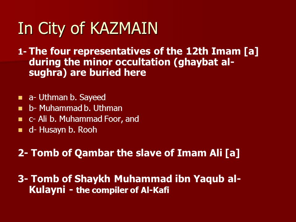 In City of KAZMAIN 2- Tomb of Qambar the slave of Imam Ali [a]