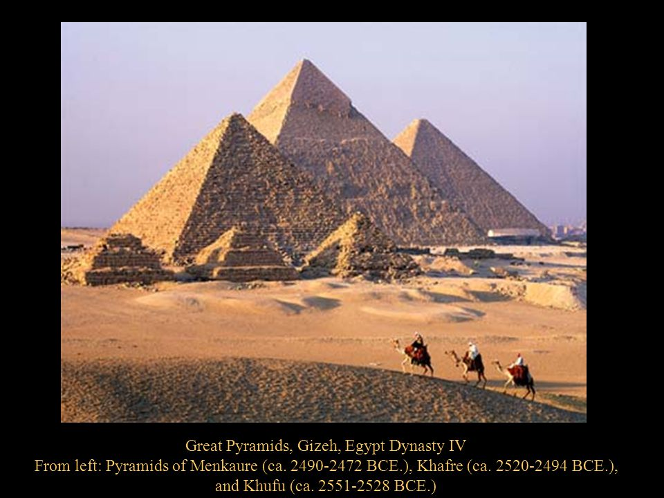 Great Pyramids, Gizeh, Egypt Dynasty IV
