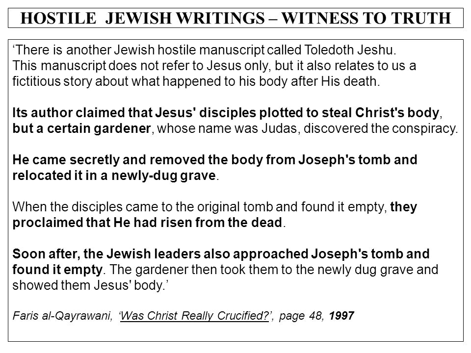 HOSTILE JEWISH WRITINGS – WITNESS TO TRUTH