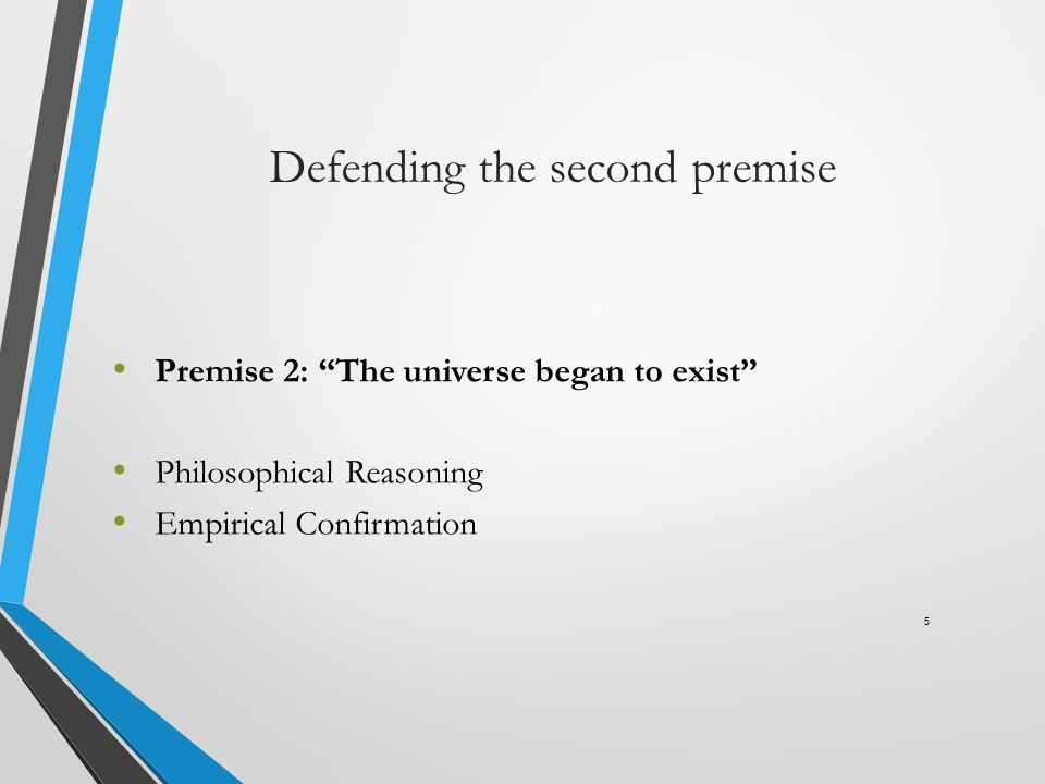 Defending the second premise