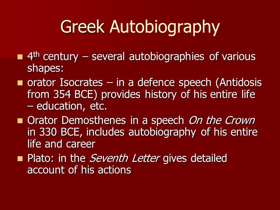 Greek Autobiography 4th century – several autobiographies of various shapes: