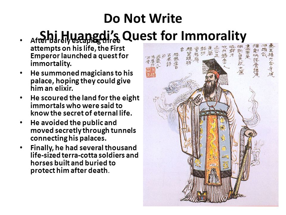 Do Not Write Shi Huangdi's Quest for Immorality