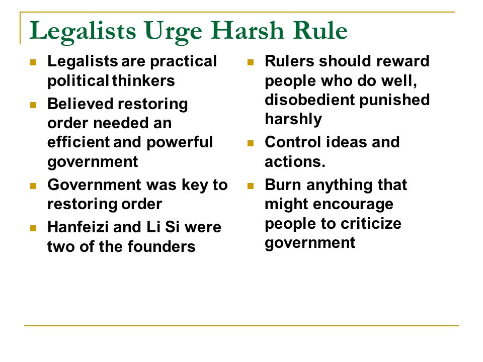 Legalists Urge Harsh Rule