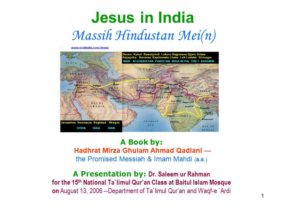 Jesus in India Massih Hindustan Mei(n)