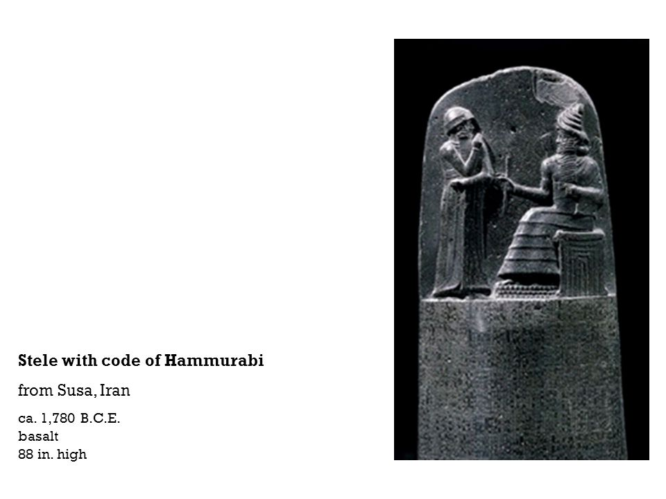 Stele with code of Hammurabi from Susa, Iran