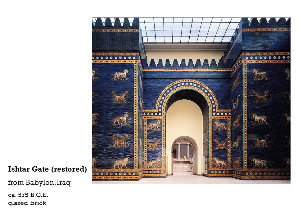 Ishtar Gate (restored) from Babylon, Iraq