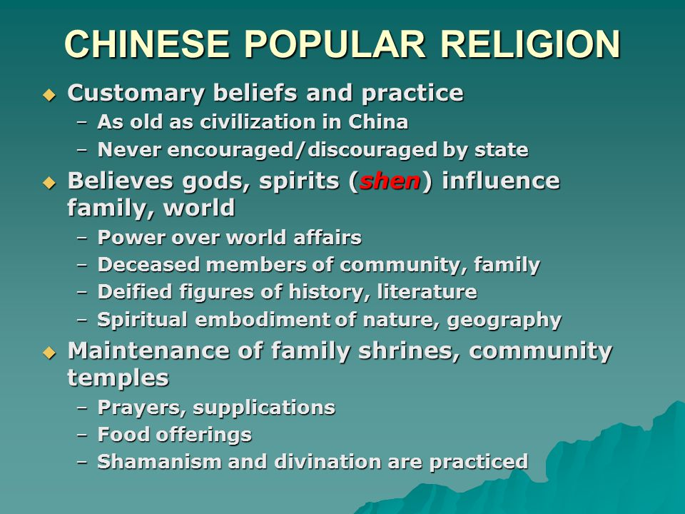 CHINESE POPULAR RELIGION