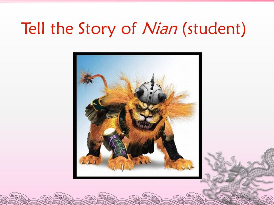 Tell the Story of Nian (student)