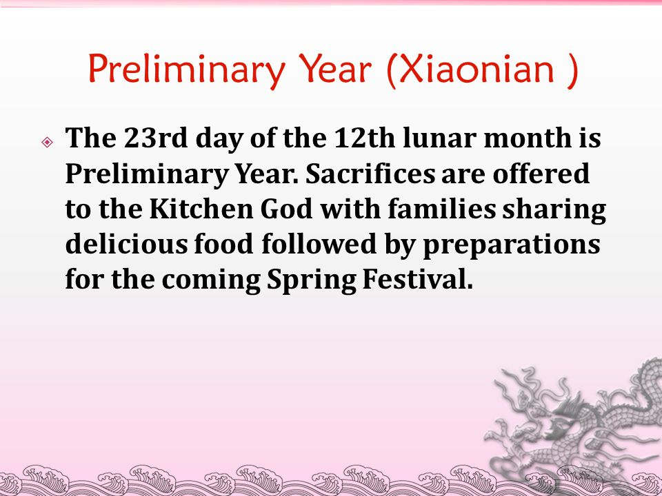 Preliminary Year (Xiaonian )