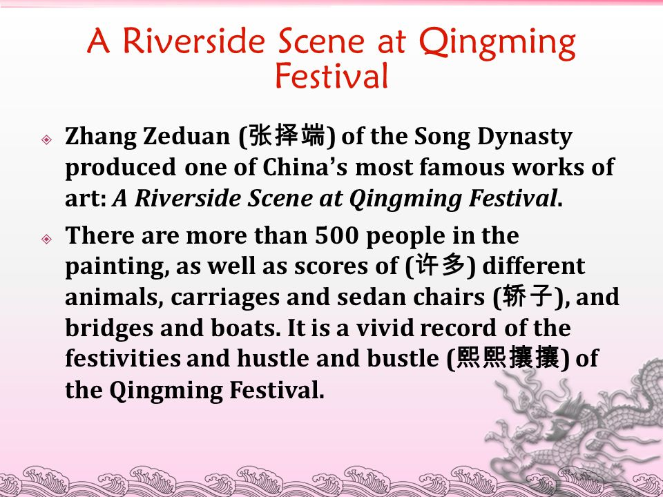 A Riverside Scene at Qingming Festival