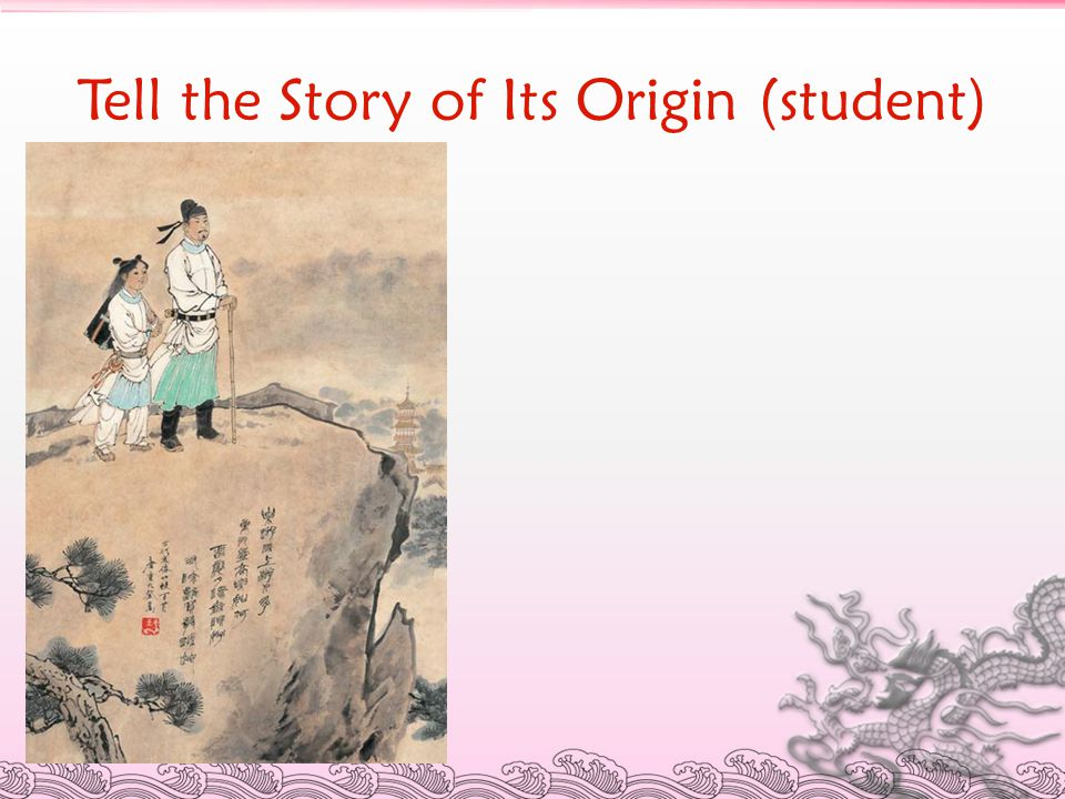 Tell the Story of Its Origin (student)