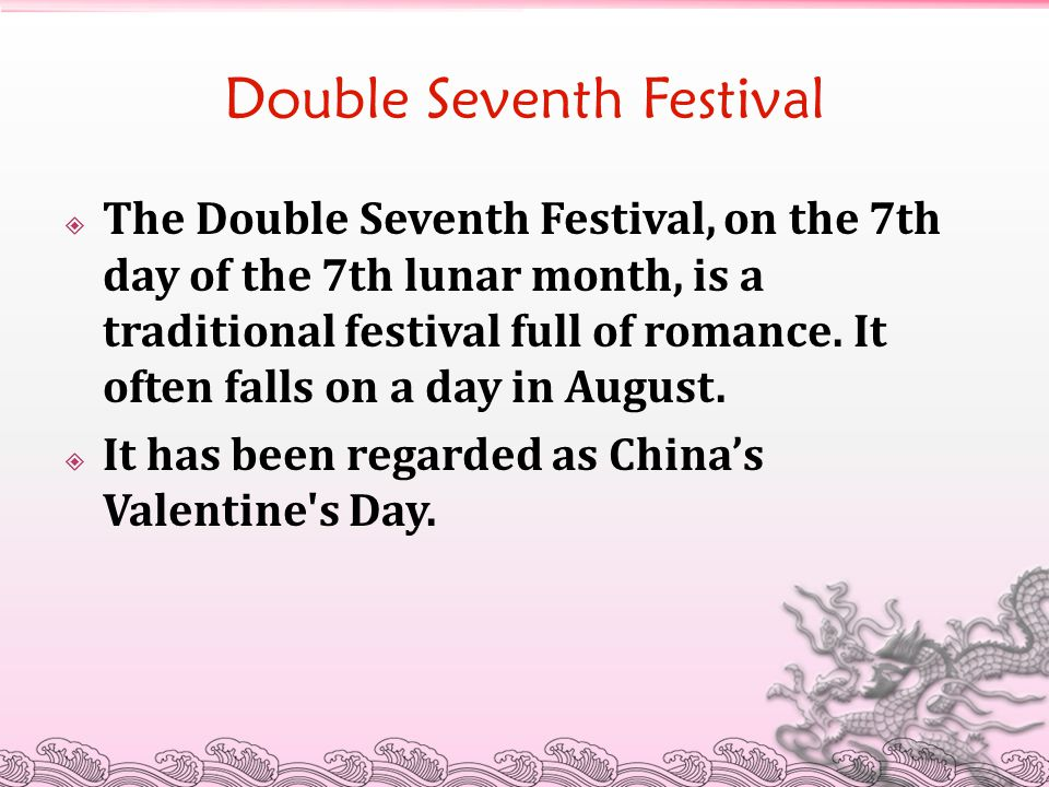 Double Seventh Festival