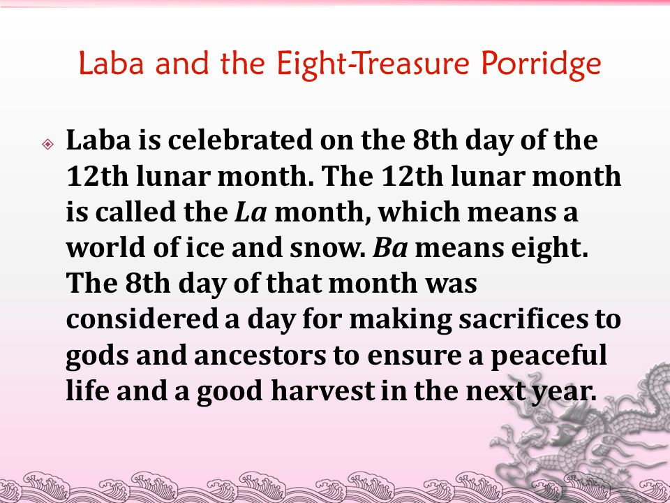 Laba and the Eight-Treasure Porridge