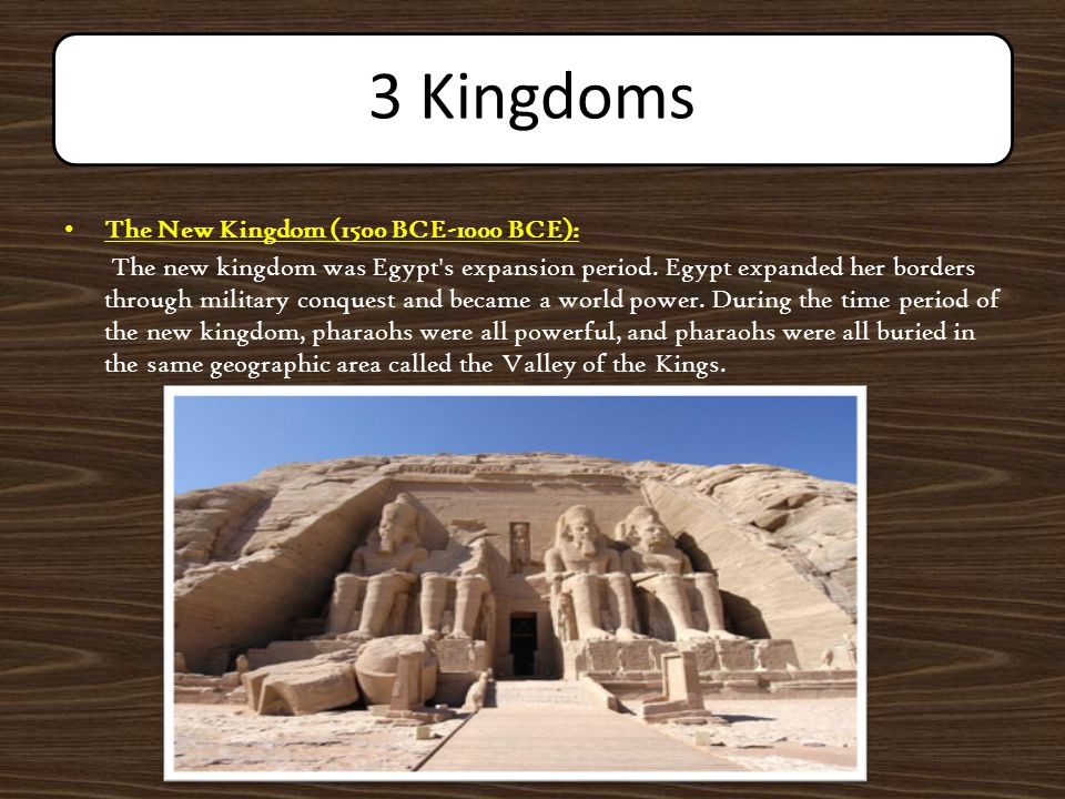 The New Kingdom (1500 BCE-1000 BCE):