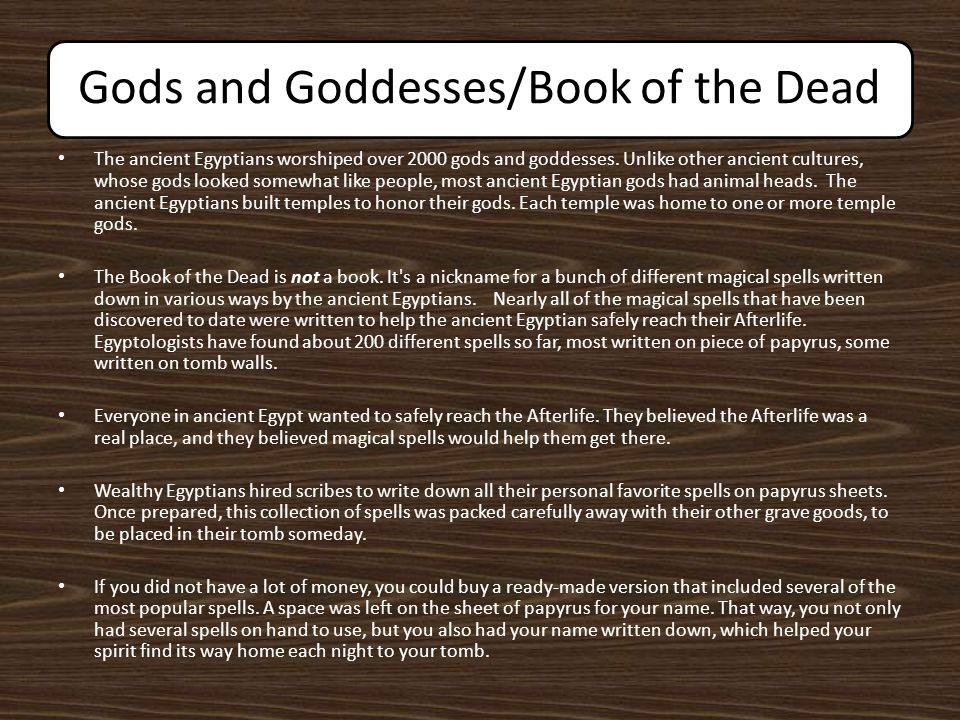 Gods and Goddesses/Book of the Dead