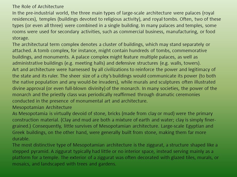 The Role of Architecture