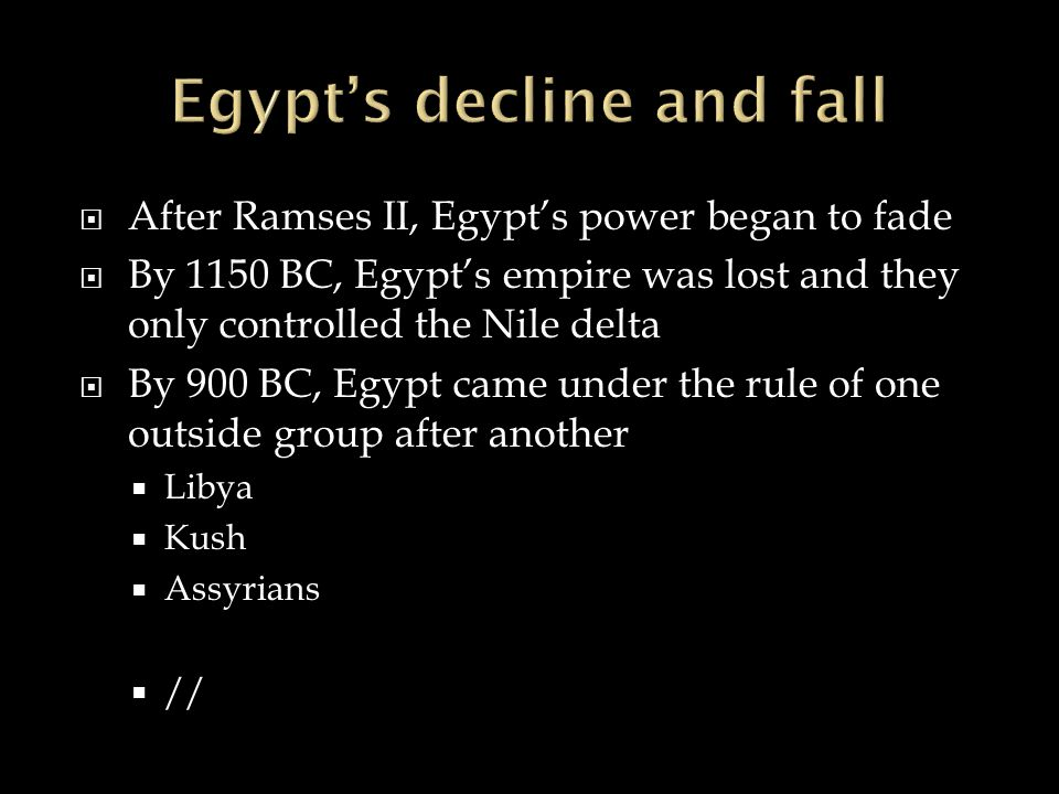 Egypt's decline and fall
