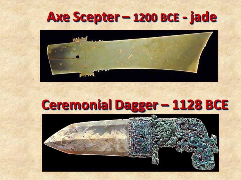 Ceremonial Dagger – 1128 BCE