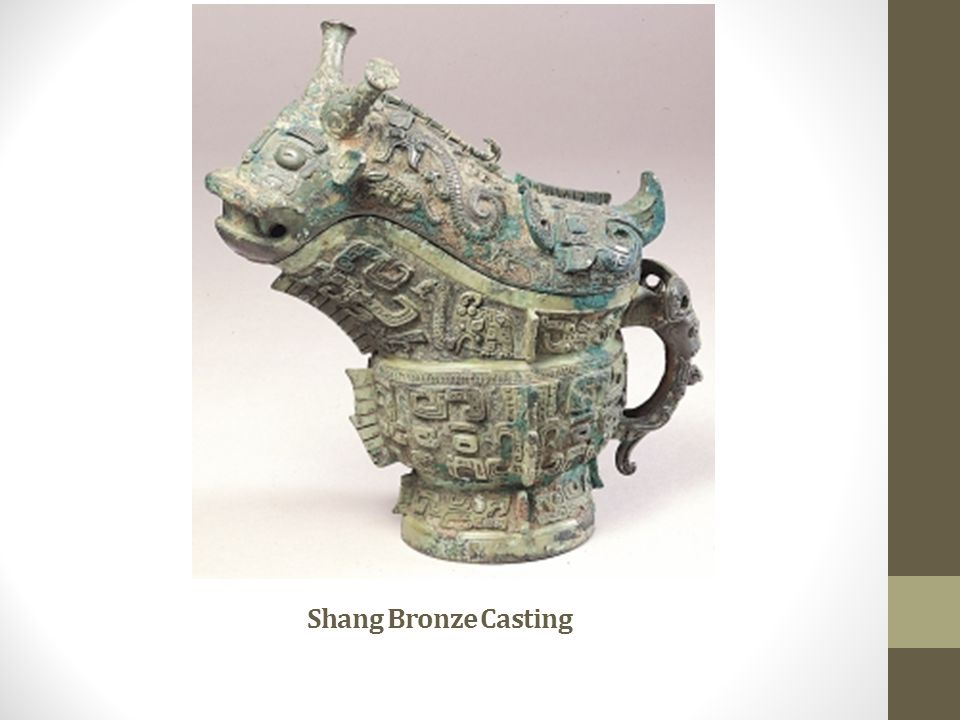 Shang Bronze Casting