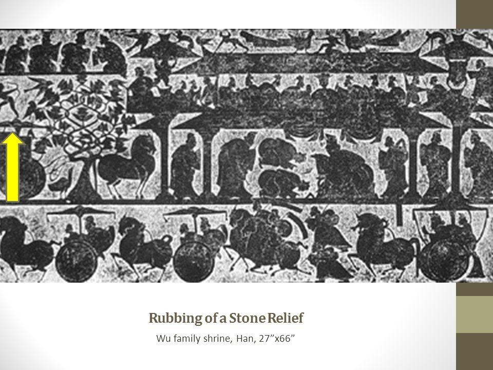 Rubbing of a Stone Relief