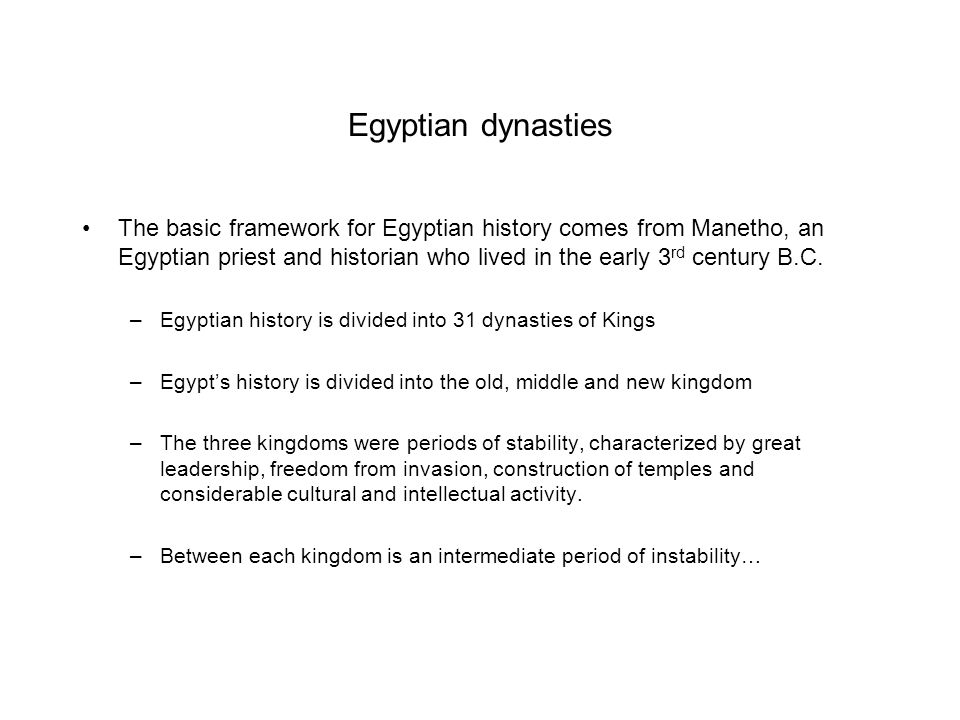 Egyptian dynasties