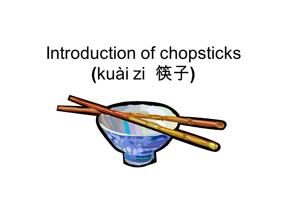 Introduction of chopsticks (kuài zi 筷子)