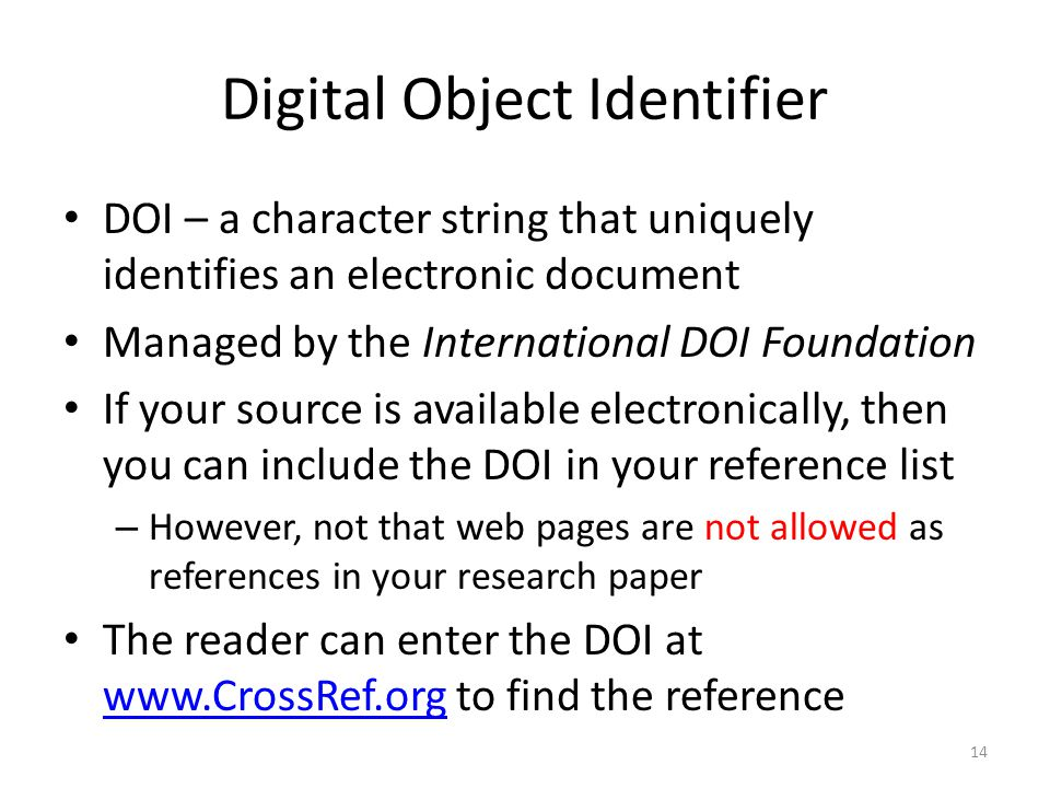 Digital Object Identifier