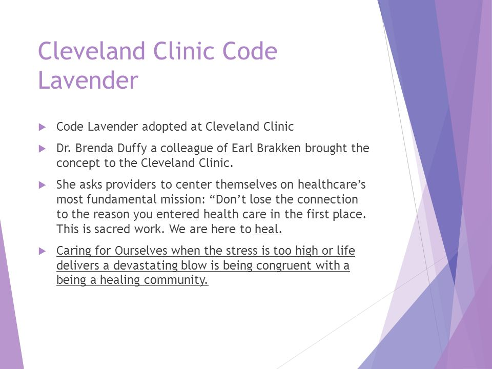 Cleveland Clinic Code Lavender