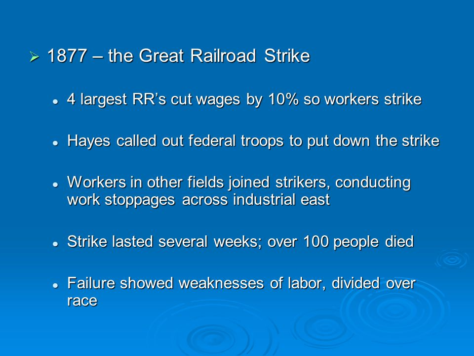 1877 – the Great Railroad Strike