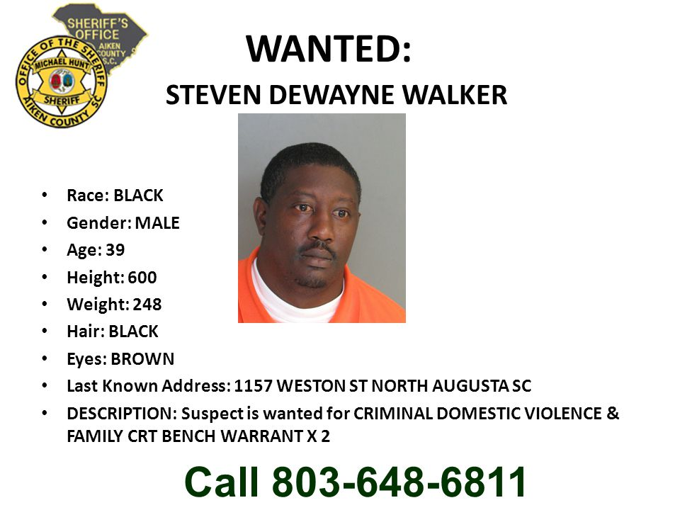 WANTED: STEVEN DEWAYNE WALKER