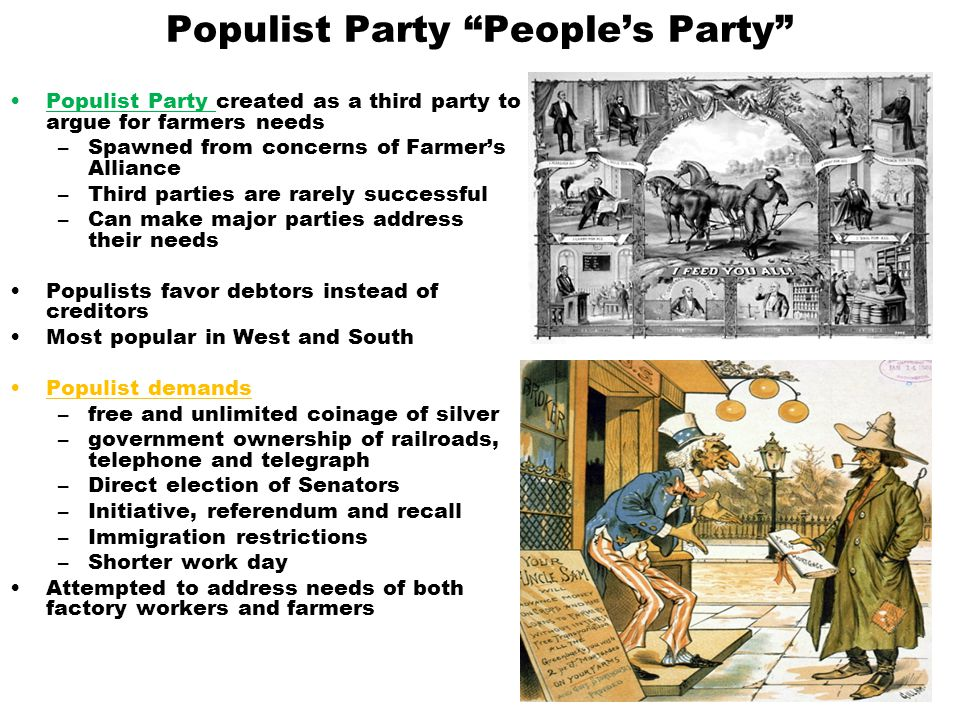 Populist Party People's Party