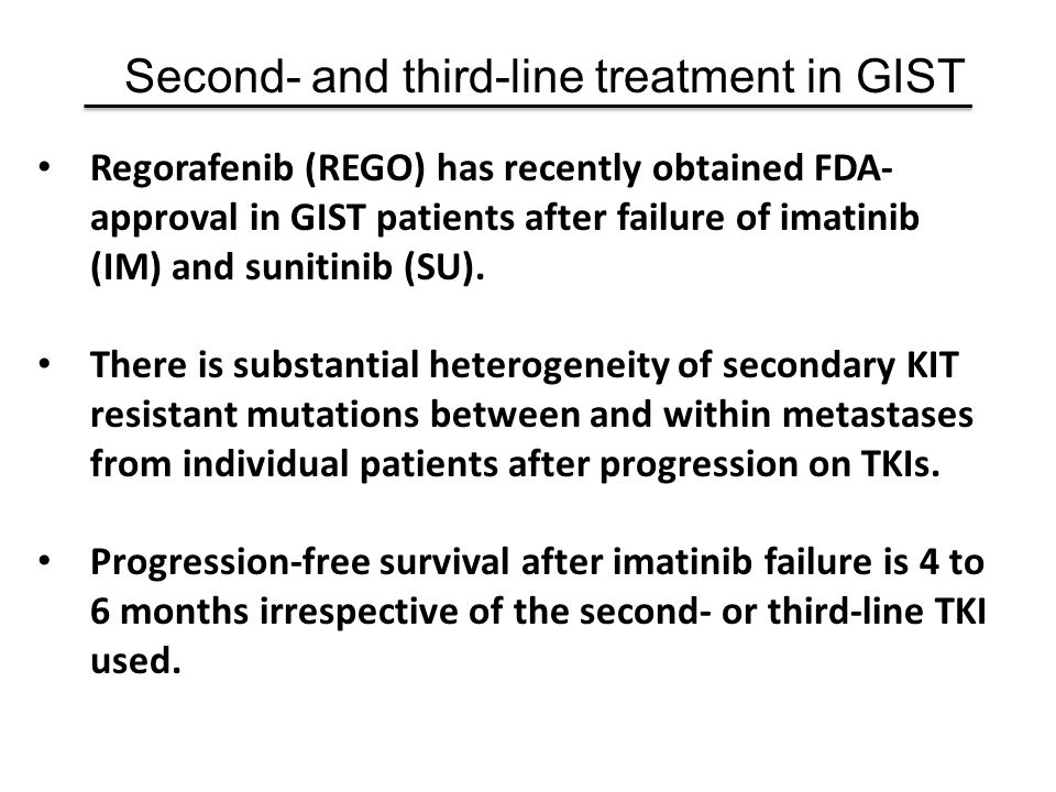 Second- and third-line treatment in GIST