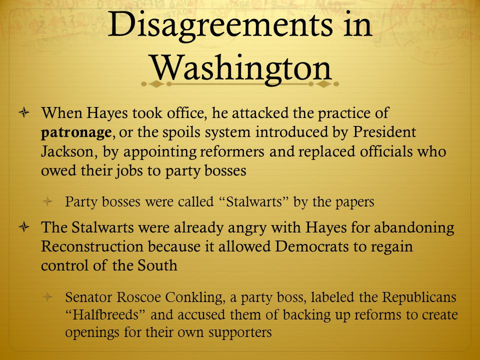 Disagreements in Washington