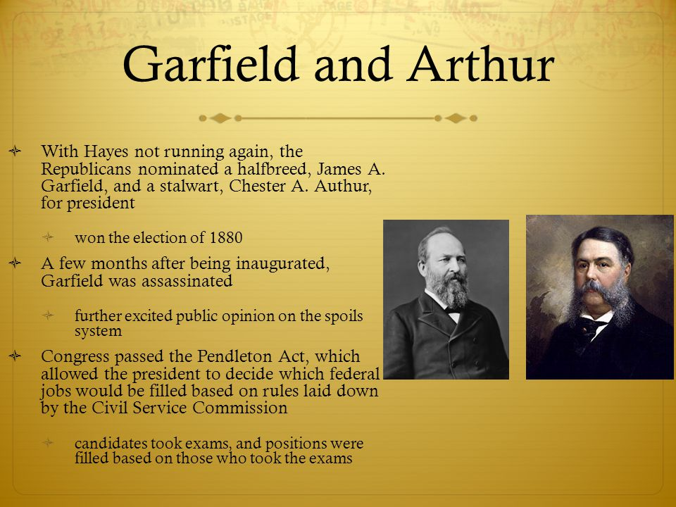 Garfield and Arthur