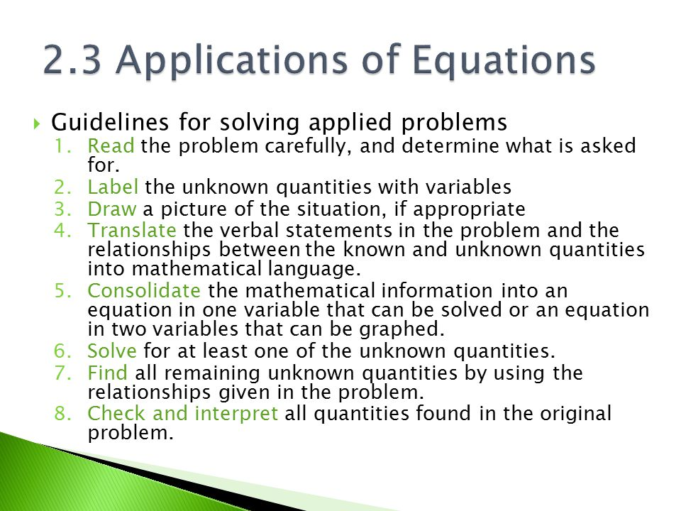 Solving Applied Problems