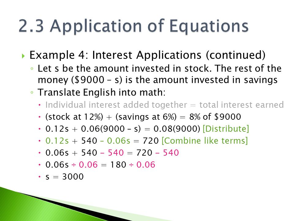 2.3 Application of Equations
