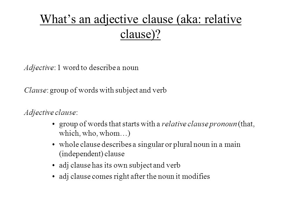 What's an adjective clause (aka: relative clause)