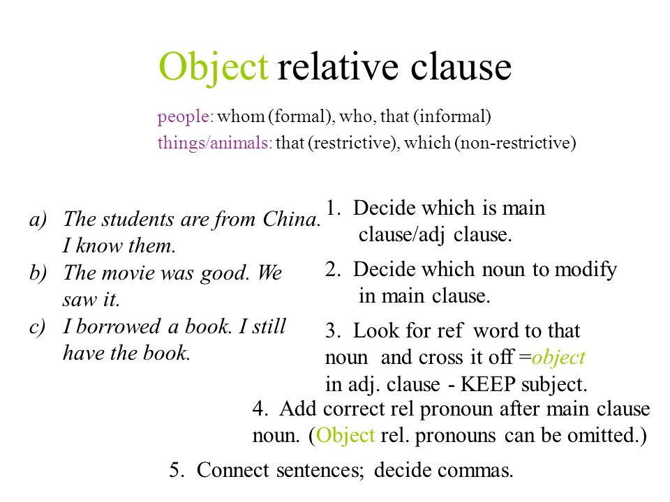 Object relative clause