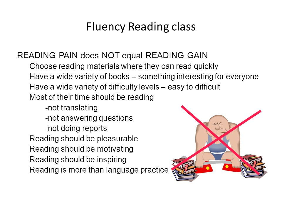 Fluency Reading class READING PAIN does NOT equal READING GAIN