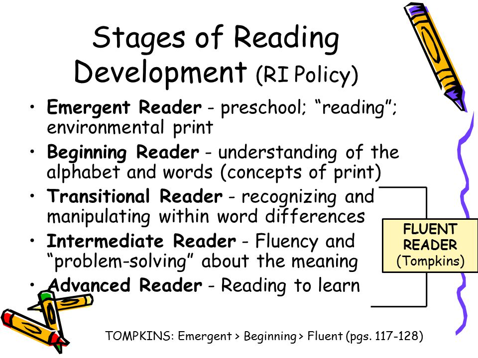 Stages of Reading Development (RI Policy)