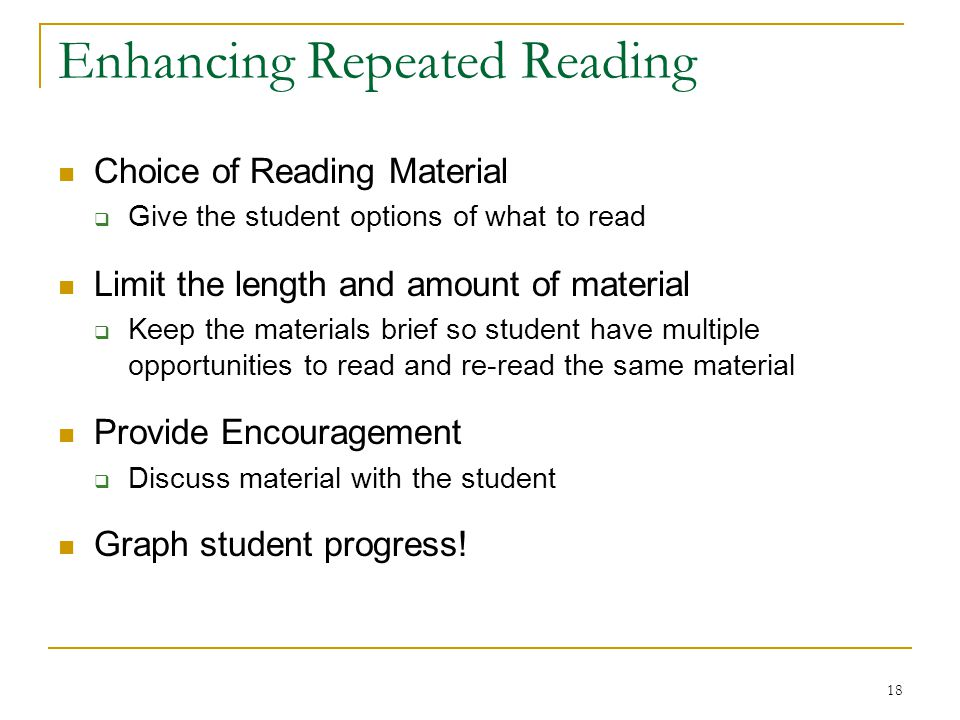 Enhancing Repeated Reading