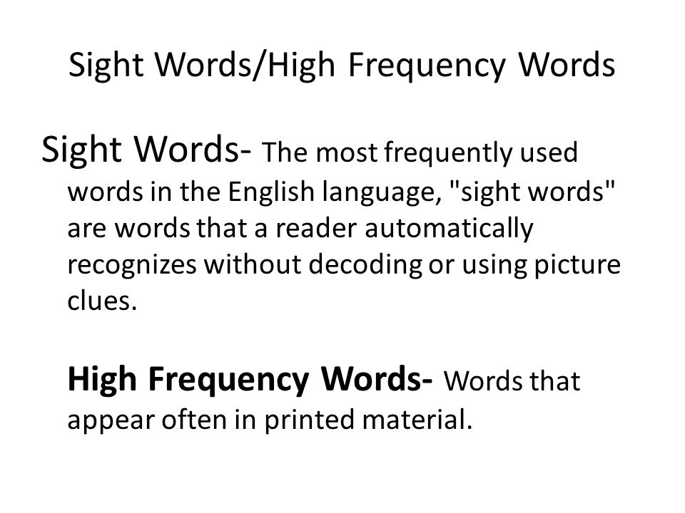 Sight Words/High Frequency Words