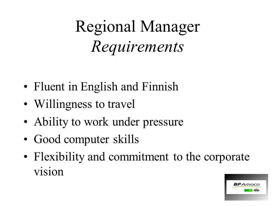 Regional Manager Requirements