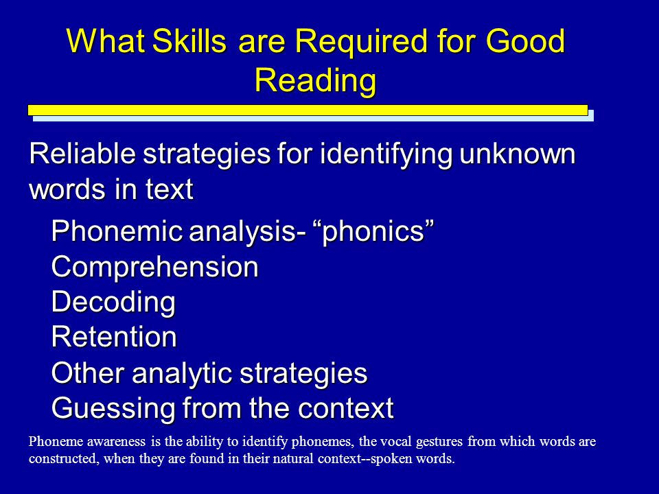 What Skills are Required for Good Reading