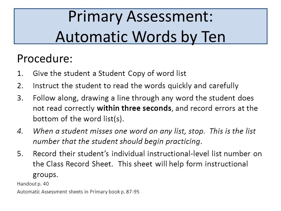 Primary Assessment: Automatic Words by Ten