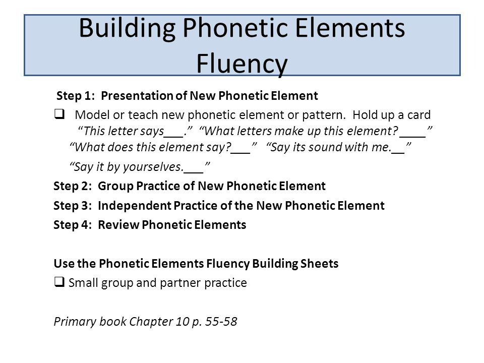 Building Phonetic Elements Fluency