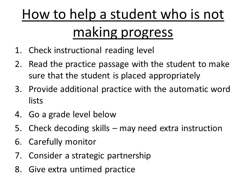 How to help a student who is not making progress