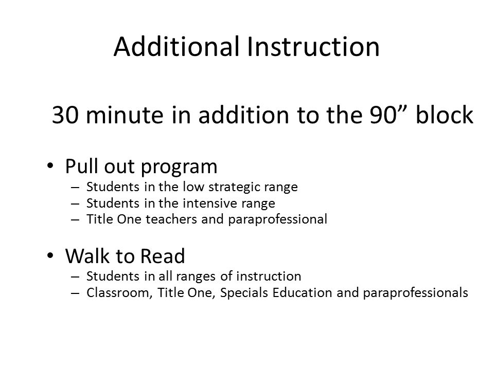Additional Instruction