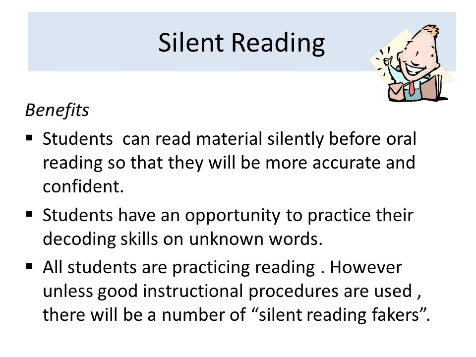 Silent Reading Benefits