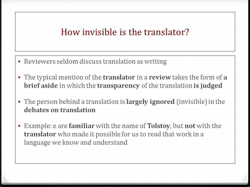 How invisible is the translator